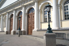 Manege Exhibition Hall in Moscow Russia Royalty Free Stock Photo