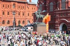Manege Quadrat am Siegtag, Moskau lizenzfreie stockbilder