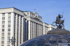 Manege-Quadrat und Gebäude der Staatsduma der Russischen Föderation Lizenzfreie Stockbilder