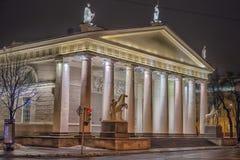 Manege in St. Petersburg Stock Images