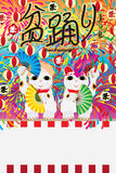 Maneki Bon Odori fan firework template Stock Photos