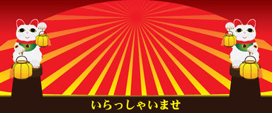 Maneki Neko吊日本灯笼欢迎横幅 图库摄影