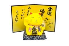 Maneki Neko,被隔绝的黄色幸运的猫 免版税库存照片