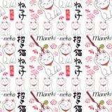 Maneki-neko 与日本幸运的无缝的样式 库存图片