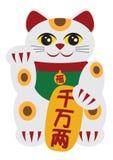 Maneki Neko Beckoning Cat Vector Illustration Royalty Free Stock Photo