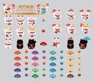 Maneki Neko fat face express smile set Stock Images