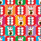 Maneki Neko flag square seamless pattern Royalty Free Stock Photography