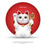 Maneki-neko, gato afortunado de japão ilustração stock