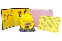 Maneki Neko, Gele gelukkige geïsoleerde katten boxset inzameling Stock Fotografie