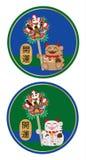Maneki Neko hold Kumade circle set. This illustration is drawing Japanese Maneki Neko hold Kumade Maneki Neko in circle template on  white color background Stock Photography