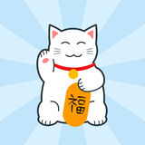 Maneki neko, Japanese prosperity cat with good luck script plate Stock Photography