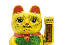 Maneki neko lucky asian waving cat Stock Photo
