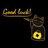 Maneki neko, neco/, kot z nastroszonej łapy szczęścia Japońskim symbolem, wektorowy ilustracyjny złoto na czerni ilustracja wektor
