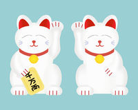 Free Maneki-neko Or Lucky Cat . Vector Illustration Isolated Royalty Free Stock Photography - 82531407