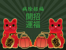 Maneki Neko red with stay card Royalty Free Stock Image