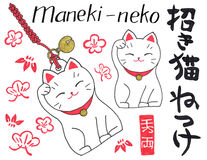 Maneki-neko set. Lucky cats, flowers and signs Royalty Free Stock Image