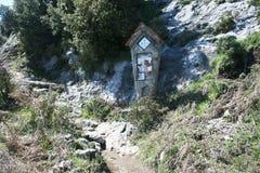 Manera de la montaña de cruz Fotos de archivo