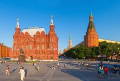 The Manezh Square in Moscow royalty free stock photo