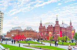 Manezhnaya fyrkant i Moskva Royaltyfri Bild