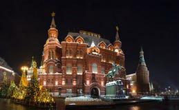 Manezhnaya Manege kwadrat, Moskwa przy nocą, Rosja Twierdzi Dziejowego muzeum i zabytek gubernatora wojskowego marszałek Georgy Z obraz royalty free