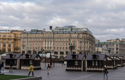 Manezhnaya ploshchad. Moscow Street scene. Royalty Free Stock Photos