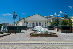 Manezhnaya Square with Central Exhibition Hall Manege, Moscow Royalty Free Stock Images
