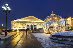 Manezhnaya square decorated during Christmas and New year holidays in the early morning, Moscow stock photos