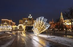 Manezhnaya square decorated during Christmas and New year holidays in the early morning, Moscow royalty free stock image