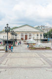 Manezhnaya Square in Moscow Royalty Free Stock Images