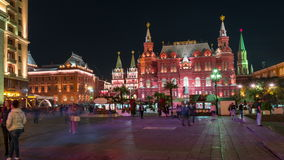 Manezhnaya square in Moscow at night stock video