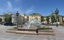 Manezhnaya square in Moscow Royalty Free Stock Photo