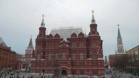Manezhnayavierkant in Moskou stock videobeelden