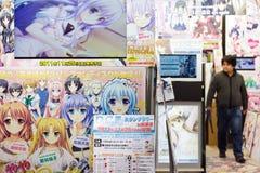 Manga anime sklep w Tokio Obrazy Royalty Free