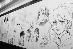 Manga-Café Stockbild