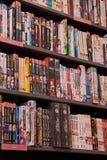 Manga komiczki w Niemieckim bookstore obrazy stock