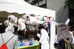 Manga Shop Stock Images