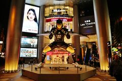 Manga Soccer Player Statue grande Fotografía de archivo