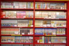 Mangas dentro de Nakano Broadway Foto de archivo libre de regalías