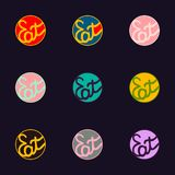 Mangez l'ensemble de lettrage tiré par la main de logotype dans différentes couleurs illustration de vecteur