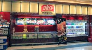 Mangi verso est in Hong Kong Fotografie Stock Libere da Diritti