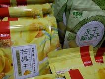 Mango secado, Durian seco fotos de archivo libres de regalías