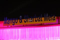 Mango and Sharbat Mela at Dilli Haat. Mango and Sharbat Mela held between 7th-9th July, 2017 at Dilli Haat, Pitampura, Delhi, India. Different varieties of Stock Image