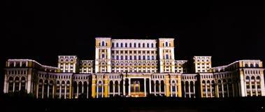 Mangueras del parlamento (Bucarest) Imagenes de archivo