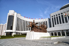 The Mangyongdae School Children`s Palace. Pyongyang, DPRK - North Korea. Stock Images