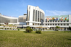 The Mangyongdae School Children`s Palace. Pyongyang, DPRK - North Korea. May 03, 2017 Royalty Free Stock Photography