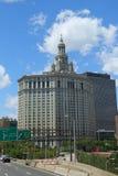 Manhattan Municipal Building in Lower Manhattan Royalty Free Stock Photos