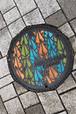 Manhole cover in Hiroshima Royalty Free Stock Image