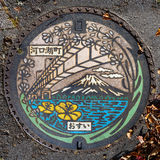 Manhole Cover at Lak Kawaguchiko in Japan Stock Image