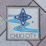 Manhole cover in Tokyo Stock Photography
