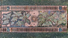 Manhole cover at Uji District in Kyoto Stock Images